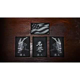 Seven Virtues of Bushido RONIN Special Edition